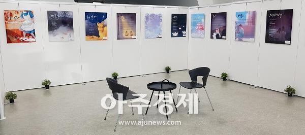 안양시 안양예고 문예창작과 시화 전시회 개최