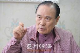 """.金汉圭 """"致力做有实际效果的韩中媒体高层对话""""."""
