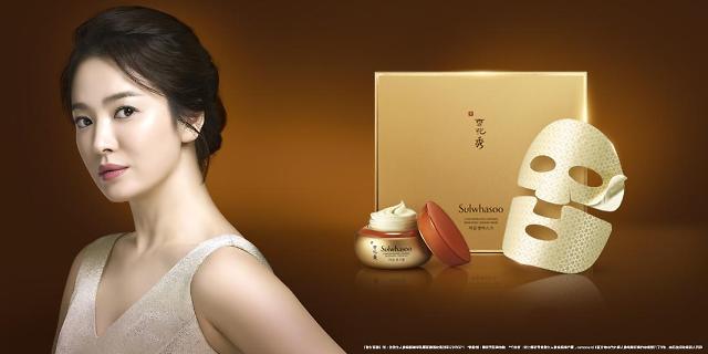 中国下调高档化妆品进口税率 韩业界持保守态度