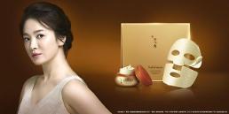 . 中国下调高档化妆品进口税率 韩业界持保守态度.