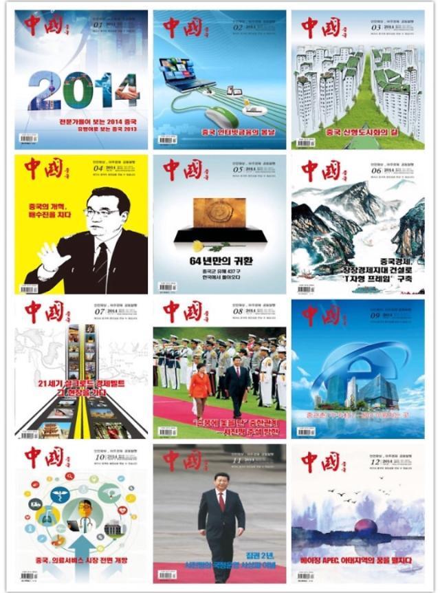 中国外文局代表团访问亚洲经济