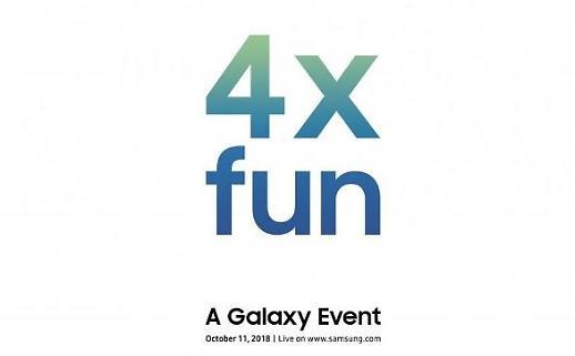 Galaxy A9s với cụm 4 camera ở mặt sau sẽ trình làng vào sự kiện tối nay?