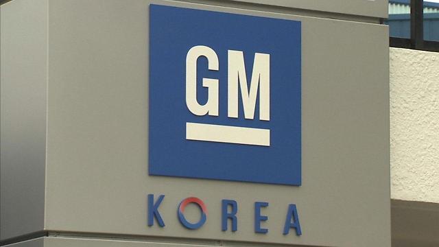 """生产线和研究所一分为二 韩国通用又闹""""撤退""""传闻"""