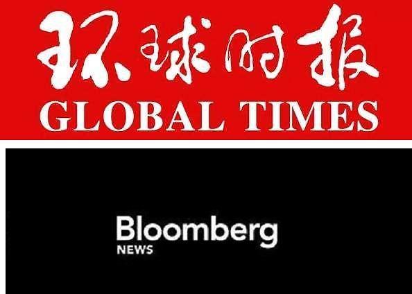 중국 스파이칩 스캔들 놓고 中 환구시보 vs 美 블룸버그 진실 공방