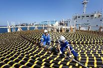 LS電線、バーレーンで1424憶ウォンの送電ライン事業受注