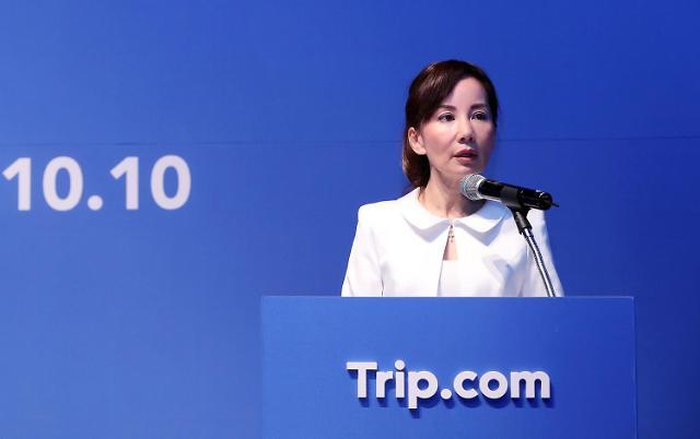 携程进军韩国市场 在韩开设客服中心