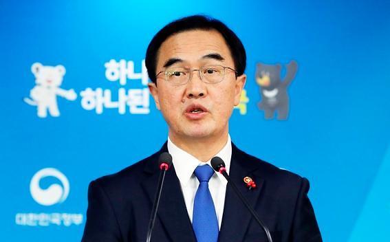 韩统一部:将加快落实韩朝首脑会谈协议