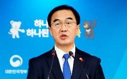 .韩统一部:将加快落实韩朝首脑会谈协议.