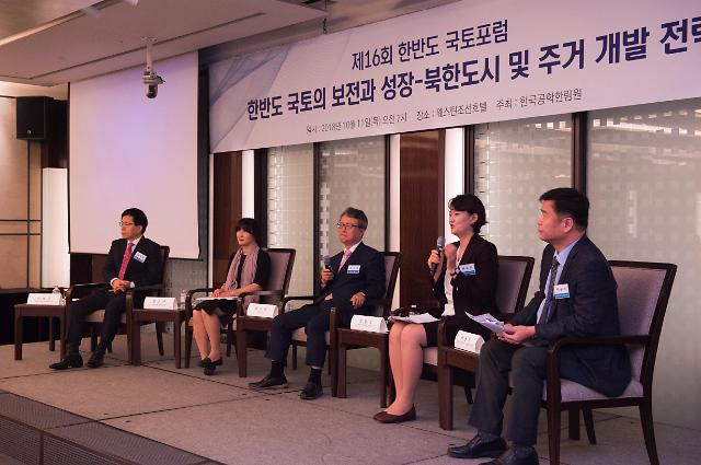 """유리아파트 4억원에 거래...""""북한 부동산, 도시계획으로 접근해야"""""""