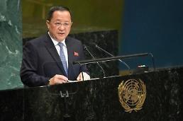.[AJU VIDEO] 朝鲜外相公开要求美国采取对等措施 朝美拉锯战持续.