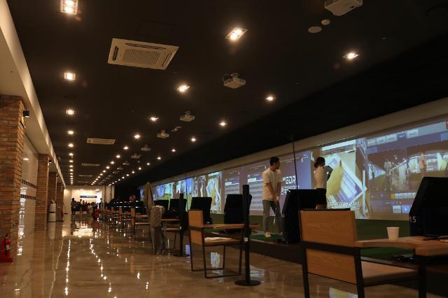 골프존 GDR 아카데미, '직영 2호점' 파주야당점 오픈