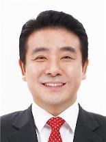[2018国政監査]朴釘議員、「北朝鮮の鉱物資源3795兆ウォン規模」