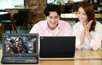 LG電子、「1秒当たり144枚の画面表現」ゲーミングノートパソコンの新製品発売