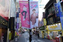 .思亲肤面临破产危机 韩中低价化妆品市场或重新洗牌.