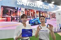 サムスンSDI、インターバッテリー展示会で「バッテリーで動く未来」披露