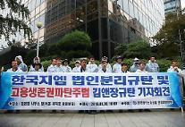 韓国GM労組、法人分離に反発してスト推進