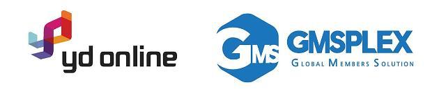 와이디온라인, 교육 전문 기업 지엠에스플렉스와 MOU 체결