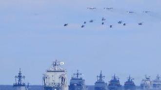 Việt Nam tham dự Lễ duyệt binh tàu chiến quốc tế tại Jeju, Hàn Quốc