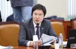 .调查:外国教科书对韩国的描述错误百出.