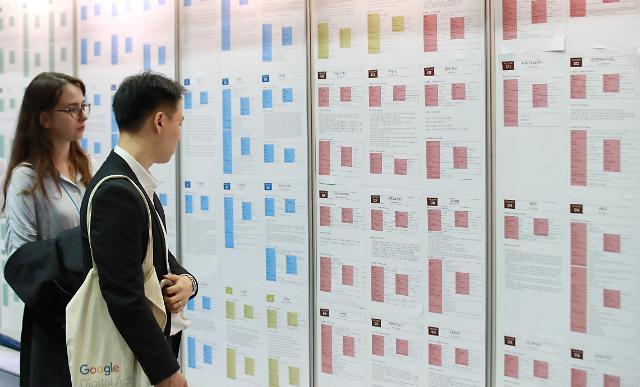 韩9月就业人口同比增4.5万人 失业率3.6%