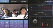 現代モービス、国内スタートアップと未来車の新技術の開発に乗り出し