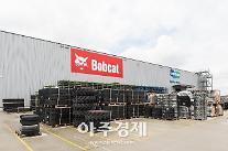 斗山ボブキャット、ドイツ・ハレに建設機械部品供給センターの開設