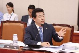 .朝鲜矿产资源是韩国15倍 韩国会议员:担心被中国独吞.
