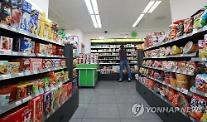 コンビニ4社、今年8ヶ月間の閉店店舗数は1900ヵ所