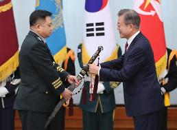 .文在寅:韩朝打造西部海域和平区意义深远.