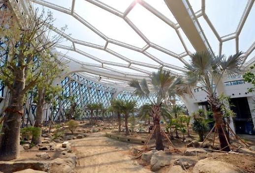 Vườn thực vật Seoul mở cửa thử nghiệm đón khách tham quan