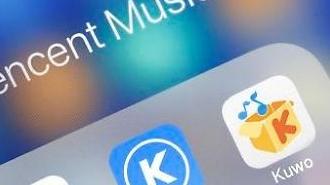 Dịch vụ âm nhạc lớn nhất Trung Quốc Tencent Music hoãn IPO vì diễn biến thị trường bất ổn