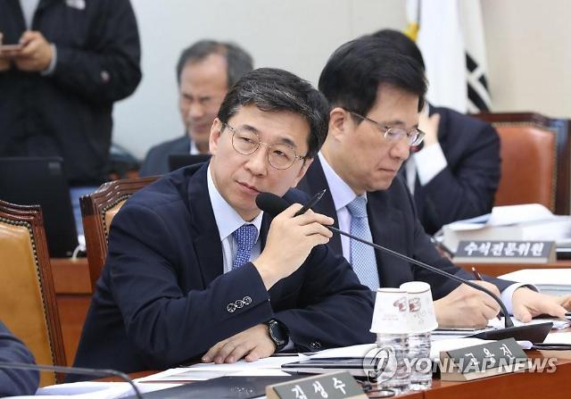 [2018 국감] 전·현직 한국상조공제조합 이사장, 특정 로펌에 일감 몰아줬다 의혹 제기