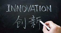 .《世界的大韩民国》排名出炉 韩IT制造业领先世界环境创新相对落后.