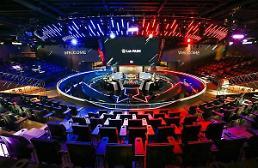.中国游戏公司进军韩国电竞市场.