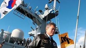 '수자기' 뭐길래 일출봉함에 펄럭이자 기겁한 일본 부랴부랴 욱일기 내걸어…