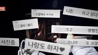'인천 여중생 사망사건' 무슨 사건? 우정을 범죄 수단으로…8년 친구가 성폭행 가해자로