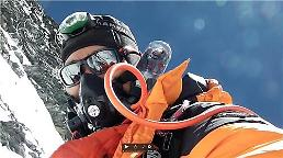 .Bodies of all S. Korean climbers recovered in Himalaya: Yonhap.