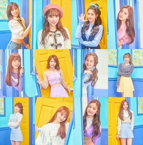 女团IZ*ONE确定本月29日出道 发行首张专辑《Colorize》