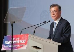 .文在寅:朝鲜无法承受违背无核化约定之后果.