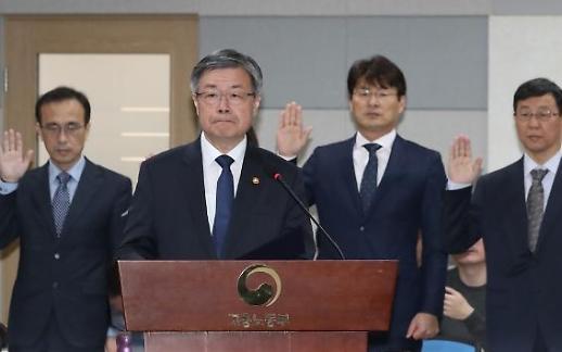 Hàn Quốc nỗ lực triển khai phương án bổ sung quanh vấn đề tăng lương tối thiểu