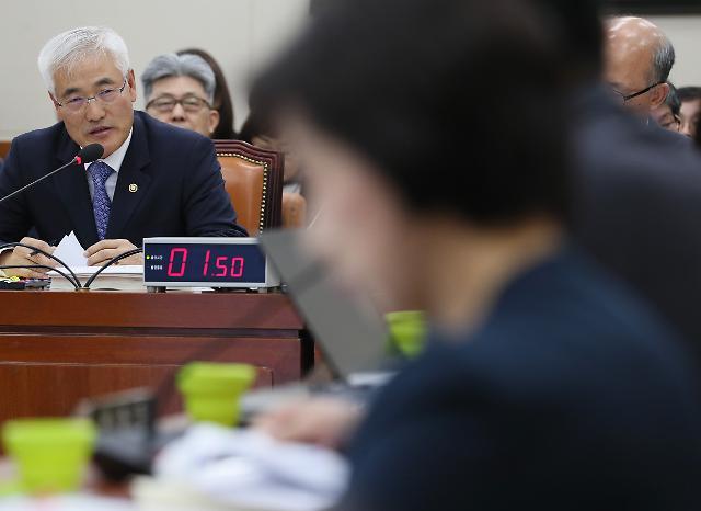 """[2018 국감] """"오보청·비리청"""" 비판 쏟아진 기상청"""