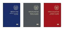 .韩政府公布新版护照设计图 网友说长得像朝鲜护照.
