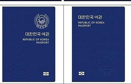 여권 표지 녹색→남색으로 바뀐다
