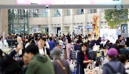 .对日航线需求减少 韩航空公司瞄准中国市场.