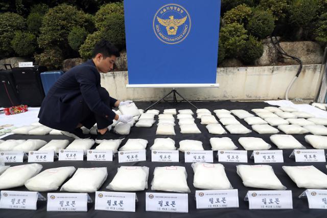 韩警方破获特大跨国毒品走私案 系韩国历史上最大规模