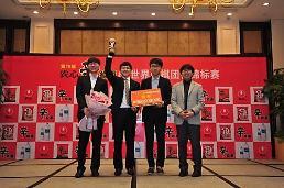 .第20届农心辛拉面杯世界围棋锦标赛明在华开幕.