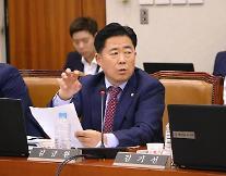 [2018国政監査]「無理な対北朝鮮経済協力事業」の指摘に、ガス公社「対北朝鮮制裁とは無関係」