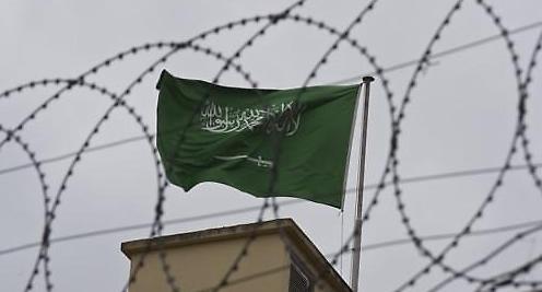 사우디 경제개혁 카슈끄지 파문 직격탄