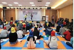 .韩中青少年文化交流活动在首尔举行.
