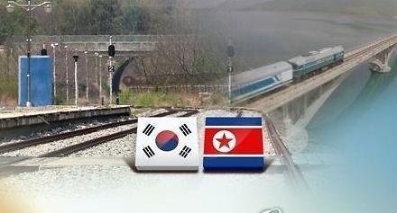 [눈]끊어진 남북 철도·도로 다시 잇는다